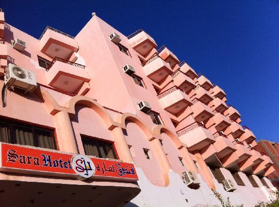 사라 호텔
