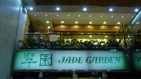 Star City: 4th Floor - Jade Garden Chinese Restaurant
