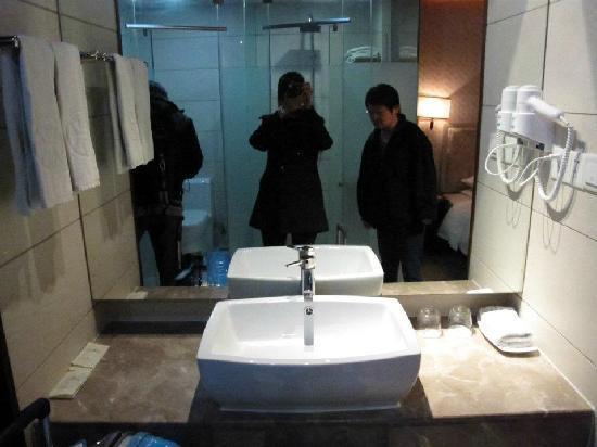 Shichang Huatian Holiday Hotel: basin
