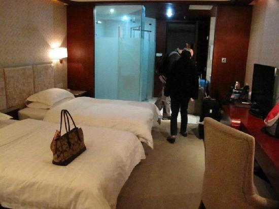 Shichang Huatian Holiday Hotel: the view of the room