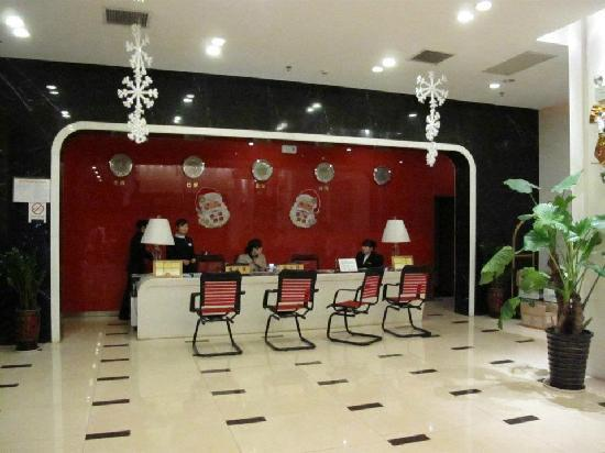 Shichang Huatian Holiday Hotel: lobby