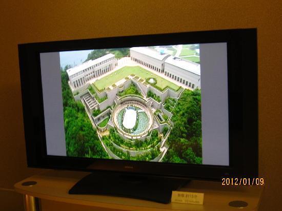Otsuka Museum of Art: 大塚美術館全体