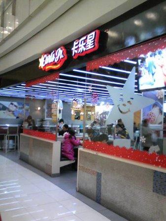 KaLe Xing (Raffles Restaurant)