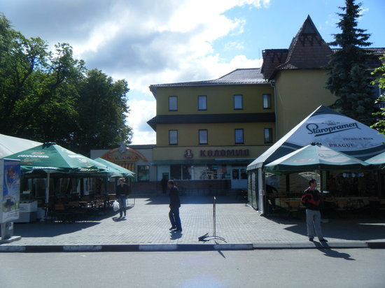 Photo of Kolomiya