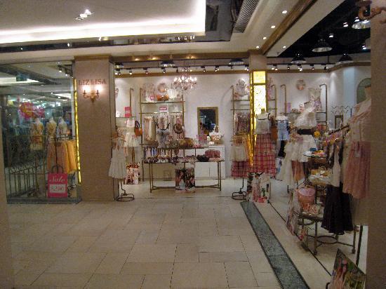 Miramar Shopping Centre : Miramar Shopping on Nathan Road