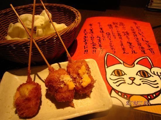 Manekiya: 山芋チーズ