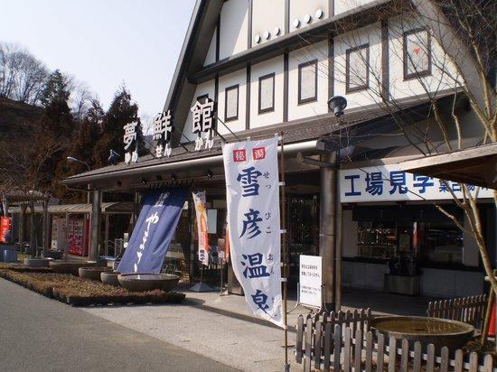 Yamasa Kamaboko Yumesenkan
