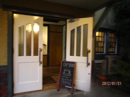 Cafe Green: 入口