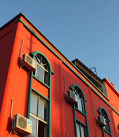 Photo of Beihai Seahouse Hostel