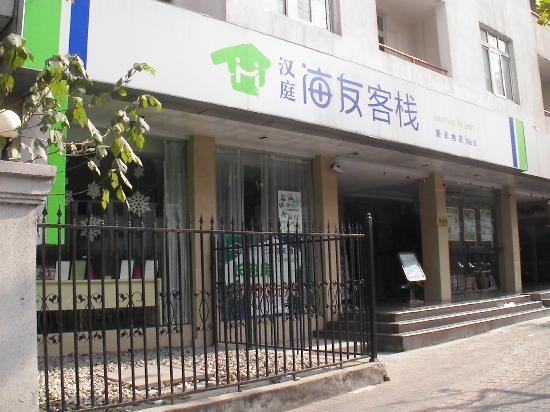 Hanting Hi Inn (Shanghai Xintiandi) : Das Hotel von außen