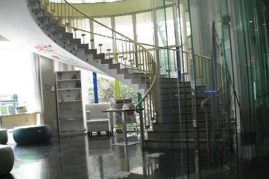 Foyer Im Hotel : Hanting hi inn shanghai xintiandi chine voir les