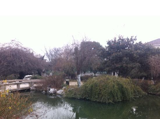 Jinling Resort Nanjing : View from Centre Lake