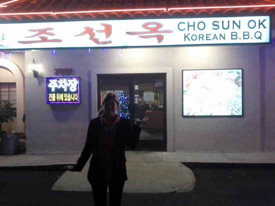 Dah Sohm Korean BBQ: My wife in front of the entrance