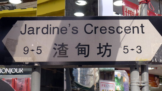 Jardine's Crescent