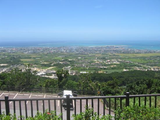 Banna Park: 展望台からの眺め
