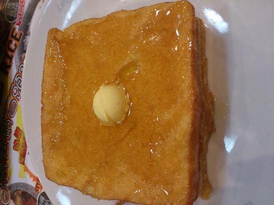 HK Kim Gary Restaurant : Yummy French Toast!