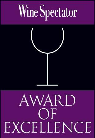 Cafe Adam Restaurant : wine spectator award