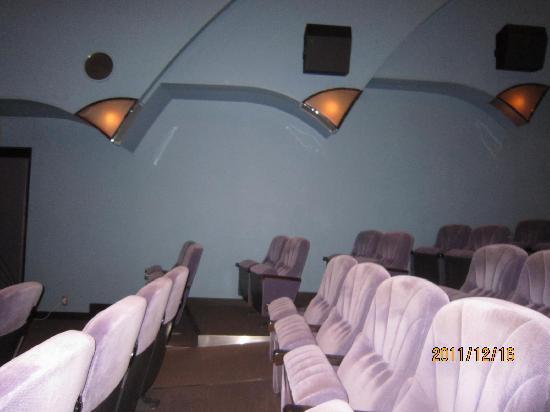 Manyo Onsen: 映画館