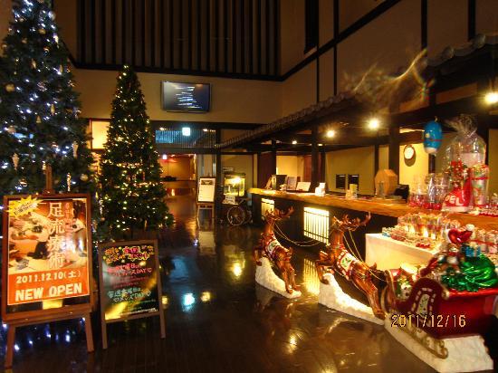 Manyo Onsen: クリスマスのフロント付近