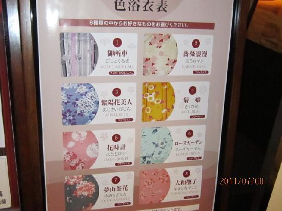 Manyo Onsen: 浴衣各種