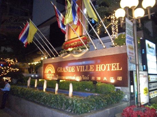 格蘭維爾酒店照片
