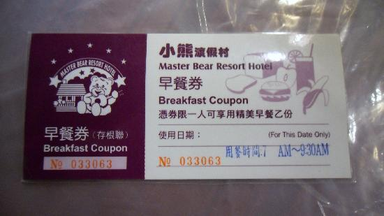 Master Bear Resort : Breakfast voucher with no date and room number