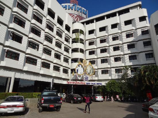Mai Thai Hotel Roi-Et : Hotel exterior
