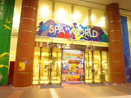 SpaWorld - Onsen From Around The World : スパワールド前