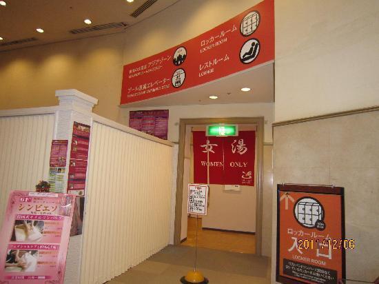 SpaWorld - Onsen From Around The World : 12月6Fの女性風呂の前