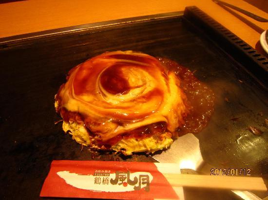 SpaWorld - Onsen From Around The World : 館内の風月のお好み焼き
