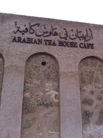 Hues Boutique Hotel: Basra Café
