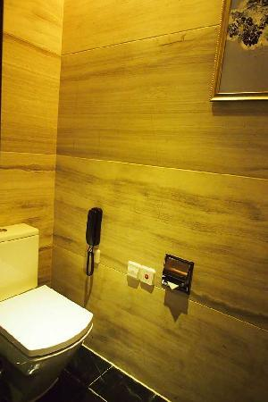Hopesky Hotel: Bathroom