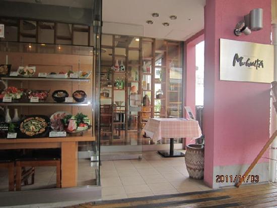 Mugunfa: 店の入り口