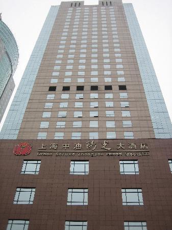 中油陽光大酒店, 外観写真
