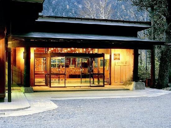 Kamikochi Hotel Shirakabaso