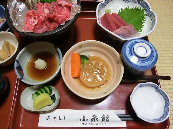 Koizumikan: 夕食1