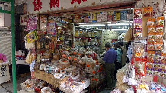 ตลาดถนนเกรเฮม