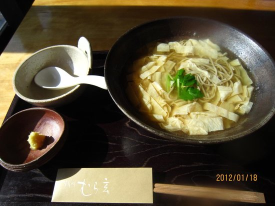 Muragen ashiya restaurant reviews phone number for Ashiya japanese cuisine