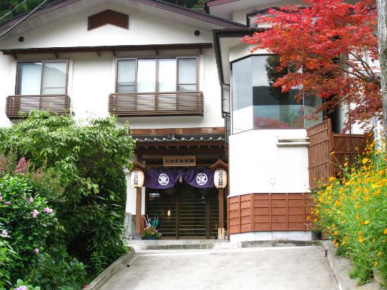 Nakazawa Ryokan