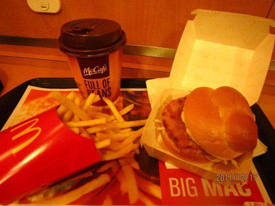 McDonald's Himeji Hanada Flets Garden : Mak
