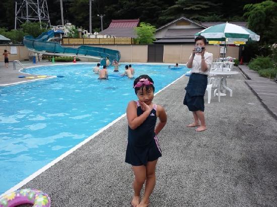 Yunoyado Rakusan: 敷地内のプール