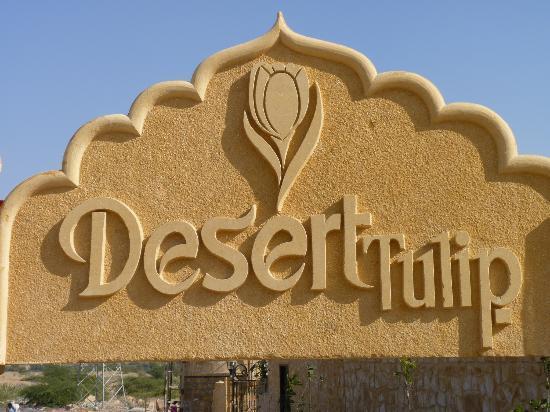 Desert Tulip Hotel Resort Logo