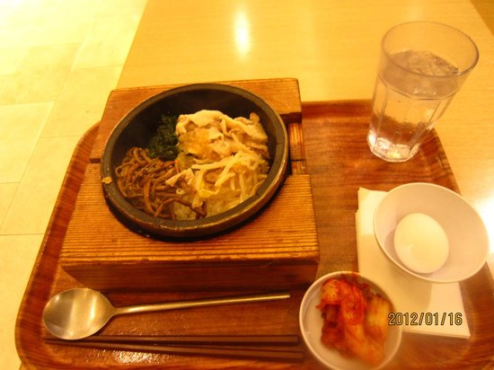 Chonju Shokudo, Hankyu Nishinomiya Gardens: ネギ塩豚カルビ石焼ビビンバ