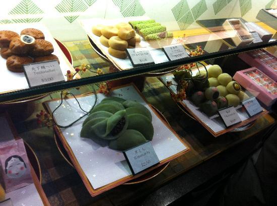 Minamoto Kitchoan : Japanese Pastries