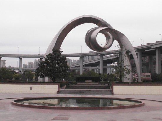 Nanpu Square Park