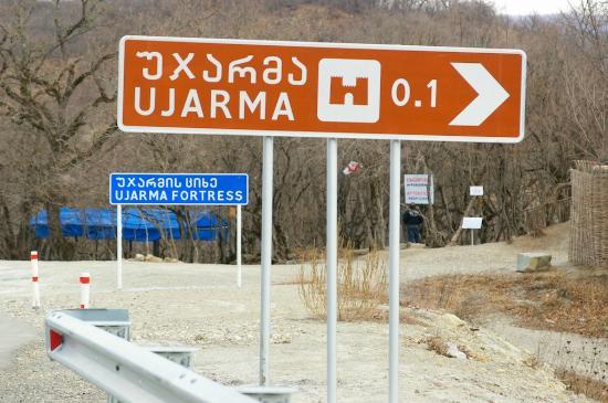 Ujarma Fortress: Ujarma: on the way from Tbilisi to Telavi