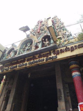 Kalikambal Temple