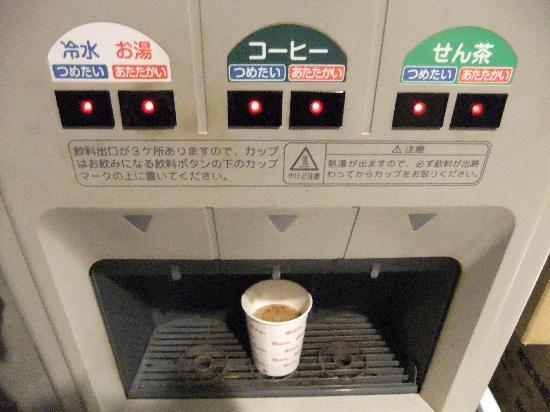 Asakusabashi Business Hotel: ロビーにある無料サーバー