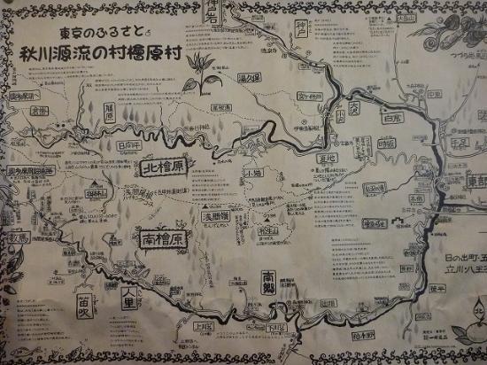 Hossawa Falls: 東京のふるさと。