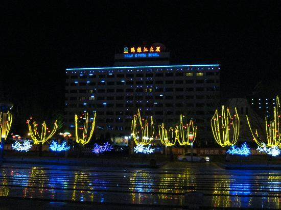 Yalu River Hotel : The hotel's all decked out for New Year's!